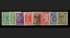 BERL45-1-7AB : 1945 - Série 7 TP 'Ours de Berlin' 1ers TP du Cdt Interallié d'Occupation