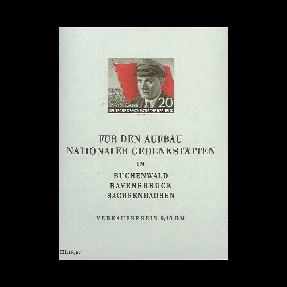 DDR8BF : 1956 - Bloc DDR 'Thälmann