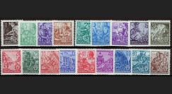 DDR117-134 : 1953 - 18 valeurs DDR '1ère série - Plan quinquennal'