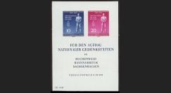 DDR5BF : 1955 - Bloc DDR '10e anniversaire de la libération des camps de déportation'