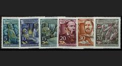 DDR216-221 : 1955 - 6 valeurs DDR '135e anniversaire naissance du philosophe Engels'