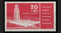 DDR263 : 1956 - 1 val. DDR 'Construction d'un mémorial de la déportation à Buchenwald'