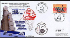 V164L type1 : 2005 - Ariane 5 E/CA 10 tonnes Vol 164