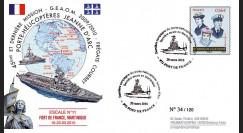 """NAV09JA-15A : 2010 - Pli """"Dernière escale du PH Jeanne d'Arc en Martinique"""""""