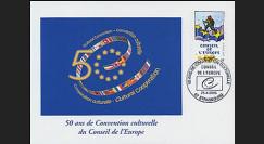 CE56-IIA : 2005 - Carte 1er Jour 50 ans de Convention culturelle