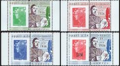 """DG10-9PT1-4 : Série 4 porte-timbres dentelés """"de Gaulle - Appel du 18 juin 1940"""""""