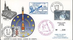 AR 24L-T4 : 1985 - FDC Ariane V12 - sat. ARABSAT-F1 et BRASILSAT-1 - affrt Eurovision