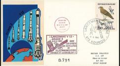 AR 25L-SEP : 1985 - FDC SEP Ariane V12 - sat. ARABSAT-F1 et BRASILSAT-1