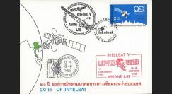 """INTELSAT3 : 1985 - FDC 1er Jour Thaïlande """"20e anniversaire d'Intelsat"""""""