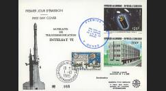 """INTELSAT5 : 1985 - FDC 1er Jour Cameroun """"20e anniversaire d'Intelsat"""""""
