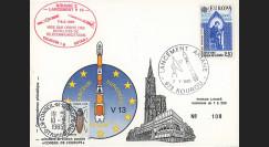 AR 26La-T1 : 1985 - Carte Ariane V13 - sat. TÉLECOM 1B & GSTAR - affrt Europa 1985