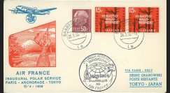 "AF58-P1T1 : SARRE 1958 - FDC ""Vol inaugural Transpolaire Paris-Anchorage-Tokyo par Super Starliner Air France"" (TYPE 1)"