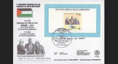 """PE292 : 7.10.94 - FDC Palestine """"Signature du Traité de Paix ISRAËL-OLP"""""""