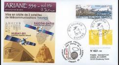 V196L-T1 : 2010 - FDC Kourou Vol 196 Ariane sat. NILESAT 201 & RASCOM-QAF1R oblit. TAD