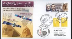 V196L-T2 : 2010 - FDC Kourou Vol 196 Ariane sat. NILESAT 201 & RASCOM-QAF1R oblit. GF
