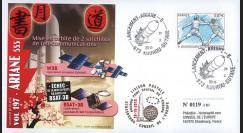 V197L-T2 : 2010 - FDC Kourou Vol 197 Ariane - satellites W3B & BSAT-3B / oblit. GF