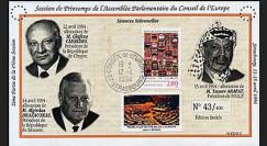 CE45-II : 1994 - Yasser Arafat invité par le Conseil de l'Europe de Strasbourg