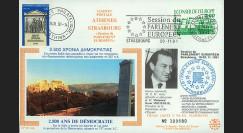 """PE240 : 1991 - FDC PE """"Discours du Président égyptien"""