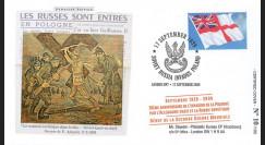 "WW39-09D : 2009 - Pli Grande-Bretagne ""17 septembre 1939"