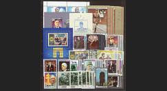 """DG71-COL : 1971-80 - Lot de 65 timbres + 4 blocs """"Gal de Gaulle et célébrités politiques"""""""