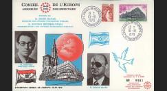 "CE30-IVT1 : 10.10.79 - FDC session du CE ""Israël-Egypte : Moshe Dayan et Boutros-Ghali"""
