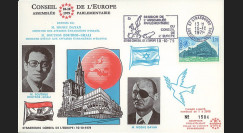 "CE30-IVT2 : 10.10.79 - FDC session du CE ""Israël-Egypte : Moshe Dayan et Boutros-Ghali"""