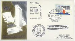 """LE81 : 21.4.74 - FDC Nations-Unies """"Conférence de la Paix sur le Moyen Orient 1973-1974"""""""