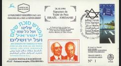"PE293 : 26.10.94 - FDC Israël ""Signature du Traité de Paix ISRAËL-JORDANIE"""