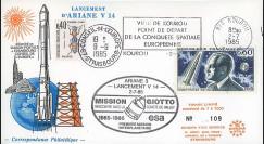 """AR27L : 2.7.85 - FDC """"Ariane V14 - rencontre entre GIOTTO et la comète HALLEY"""""""