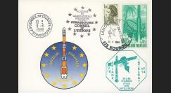 """AR31La : 30.5.86 - Carte Kourou """"Ariane V18 - charges utiles INTELSAT VF14 non-satelisées"""""""