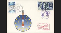 """AR34La : 20.11.87 - Carte """"Ariane V20"""