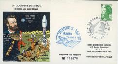 "AR34L-SEP : 20.11.87 - FDC SEP ""Ariane V20"