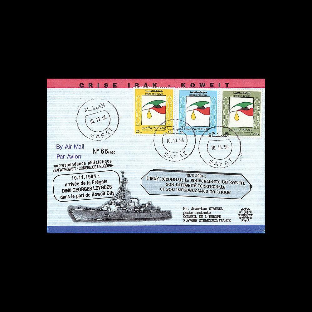 "IK94-1 : 10.11.94 - Pli naval KOWEÏT ""Crise Irak-Koweit - Frégate Georges Leygues"""