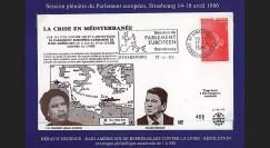 "PE113 : 17.4.86 - FDC Session PE ""Raid américain contre la Lybie - Pdts Kadhafi et Reagan"""
