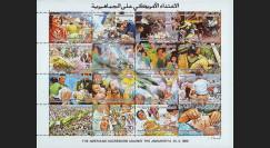 """PE113F : 15.4.86 - Feuillet libyen de propagande """"L'agression américaine contre la Libye"""""""