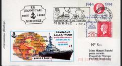 """11NAV-FR45T1 : 4.12.94 - Pli """"PH R97 Jeanne d'Arc"""" / TP """"50 ans Marianne Dulac"""""""