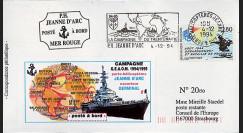 """11NAV-FR45T2 : 4.12.94 - Pli """"PH R97 Jeanne d'Arc"""" / TP """"Débarquement en Provence"""""""