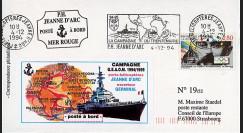 """11NAV-FR45T3 : 4.12.94 - Pli """"PH R97 Jeanne d'Arc"""" / TP """"Pierre de Coubertin"""""""