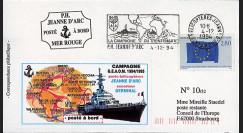 """11NAV-FR45T4 : 4.12.94 - Pli """"PH R97 Jeanne d'Arc"""" / TP """"""""Elections Parlement européen"""""""
