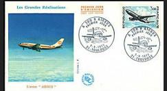 A300B-1 : 1973 - 1er Jour du Timbre-poste A300B Airbus