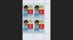 """PE360F : Feuillet 4 vignettes """"Lady Diana - Campagne contre mines antipersonnel Bosnie"""""""