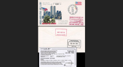"PE439BT1 : 2001 - EP USA ""Attentats du 11 septembre - The World Trade Center"" TYPE 1"