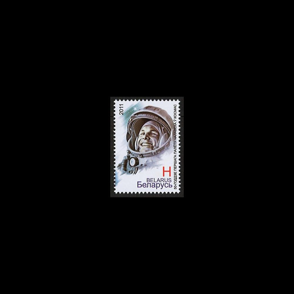 """GAGARIN11-1N : 2011 - 1 valeur BELARUS H (Lettre) """"Youri Gagarine - 50 ans 1er Homme sur la Lune"""""""