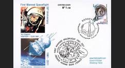 "GAGARIN11-1 : 04-2011 - FDC BELARUS ""Youri Gagarine - 50 ans 1er Homme dans l'Espace"""