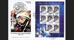 "GAGARIN11-1B : 04-2011 - Maxi FDC BELARUS ""Youri Gagarine - 50 ans 1er Homme dans l'Espace"""