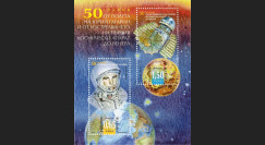 "GAGARIN11-2N : 2011 - Bloc 2 valeurs BULGARIE ""Youri Gagarine & Vaisseau VOSTOK-1 - 50 ans 1er Homme dans l'Espace"""