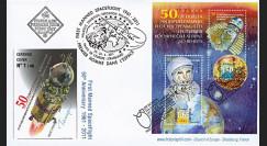 "GAGARIN11-2 : 04-2011 - FDC BULGARIE ""Youri Gagarine & Vaisseau VOSTOK-1 - 50 ans 1er Homme dans l'Espace"""