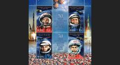 "GAGARIN11-4N : 2011 - Bloc 4 valeurs MOLDAVIE ""50 ans 1er Homme dans l'Espace"""