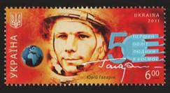 """GAGARIN11-5N : 2011 - 1 valeur UKRAINE """"Youri Gagarine - 50 ans 1er Homme dans l'Espace"""""""