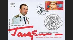 """GAGARIN11-5 : 04-2011 - FDC UKRAINE """"Youri Gagarine - 50 ans 1er Homme dans l'Espace"""""""